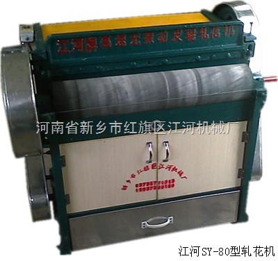 SY-80型封�]型棉花�花�C、���C