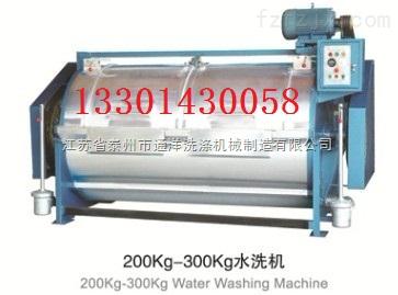 工业洗衣机GX300价格