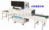 HASHIMA X-羽岛HASHIMA X线异物探测器