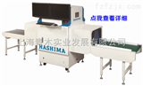 HASHIMA X羽島HASHIMA X線異物探測器