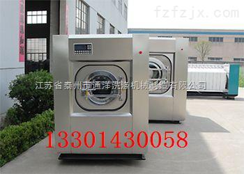 齐全-医用水洗机 消毒水洗设备 水洗设备直销