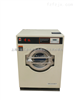 XGQ-北京工业洗衣机价格 洗衣房设备 幸福工业洗衣机