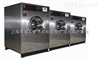 XGQ-XGQ不锈钢全自动工业洗衣机 幸福不锈钢工业洗衣机