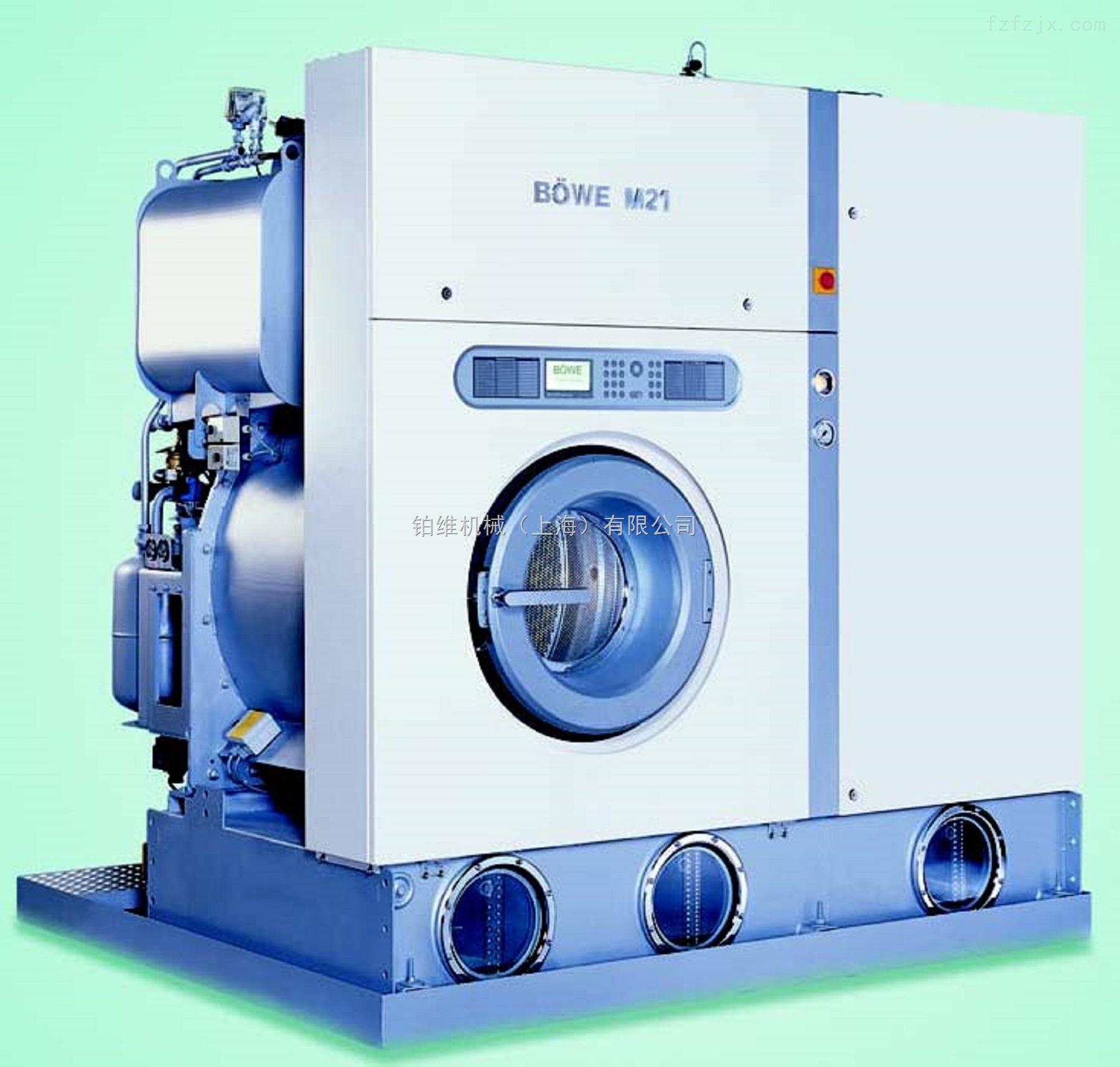 鉑維21公斤四氯乙烯干洗機
