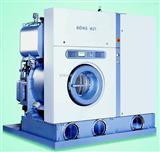 P26鉑維26公斤四氯乙烯干洗機