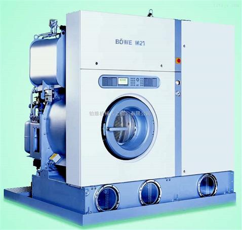 铂维26公斤四氯乙烯干洗机