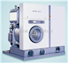 M26-铂维26公斤全自动石油干洗机