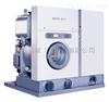 M30-铂维30公斤全自动石油干洗机