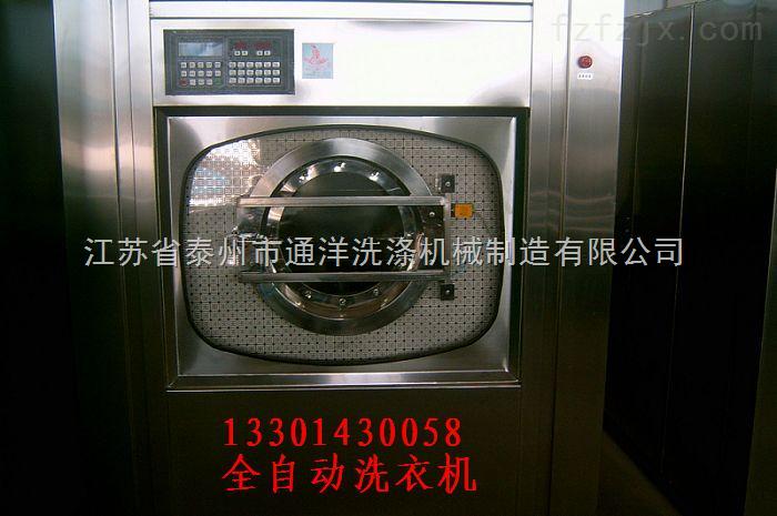 毛巾洗衣机 毛巾洗衣机制造商 毛巾洗衣机使用方法