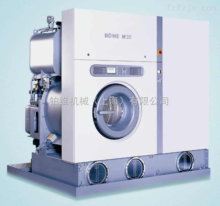 铂维(BOWE)26公斤全自动石油干洗机