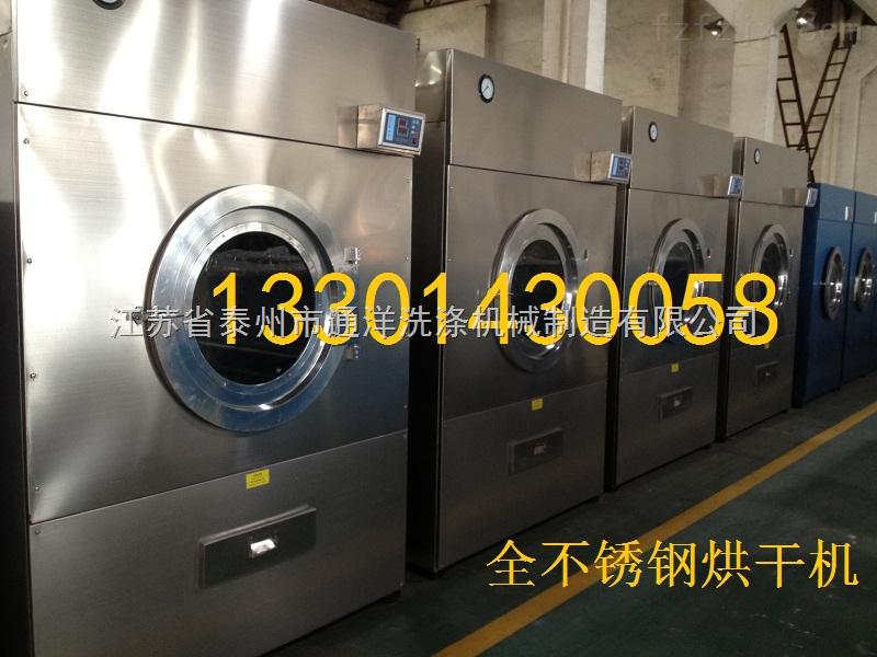 齐全-烘干机 电加热烘干机 烘干机出口