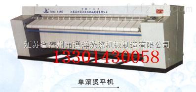 �R全-�C平�C ��I�C平�C �C平�C酒店