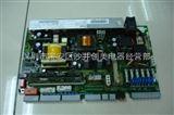 ABWDE00130电路板维修小森印刷机电路板维修 小森机电子板维修 折页机电路板维修等
