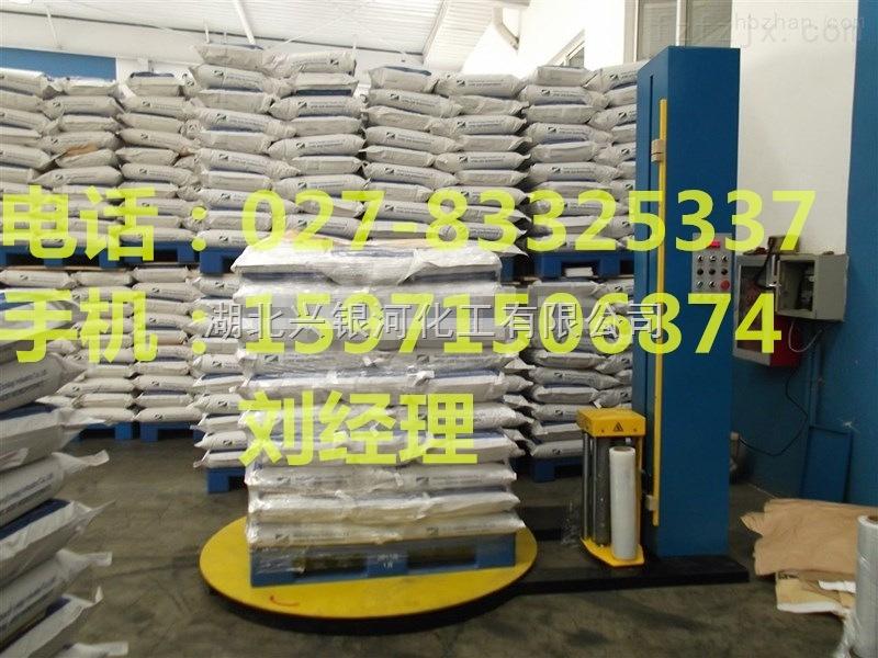L-谷氨酸生产厂家