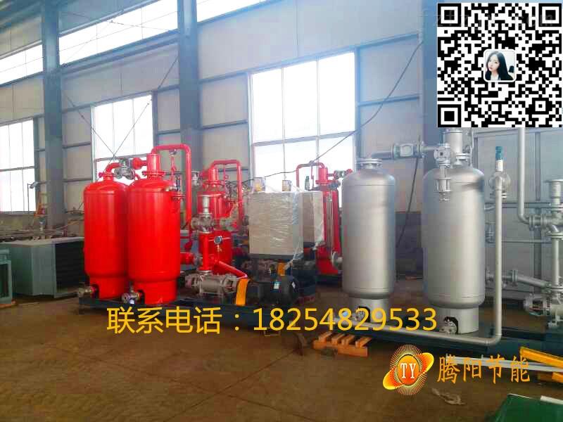 蒸汽冷凝水回收设备厂家给全国人民拜年