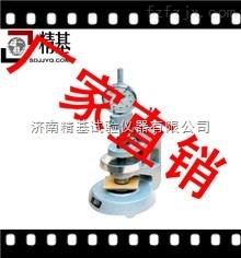 纸板厚度测试仪HD-20