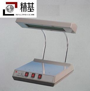 <strong>紫外分析试验仪ZW-3</strong>