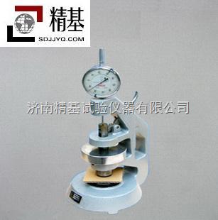 <strong>纸板厚度测试仪HD-20</strong>
