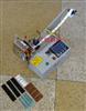LH-1209A切带机 电脑切带机 LH-B1209商标专用切带机