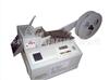 YFX-50R文胸带裁切机  彩葱带礼品带切断机 切格子带机 植绒带缎带切断机