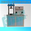 混凝土砖块压力测试机混凝土砖块压力机,促销混凝土砖压力机,混凝土砖压力检测设备