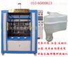 大功率副水箱焊接机,副水箱专业焊接机