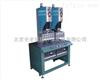 风轮叶超声波焊接机,风轮叶专用超声波焊接机